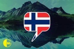 باسابقه ترین آموزشگاه نروژی | مجله سلامت یاثار