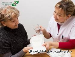 خدمات پرستاری در منزل آسایش و مواظبت ایده آل | مجله سلامت یاثار