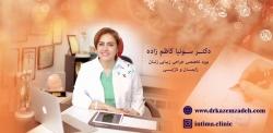 مزایای جوانسازی واژن به یاری لابیاپلاستی با لیزر | مجله سلامت یاثار