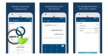 معرفی و آموزش تصویری کیف پول blockchain